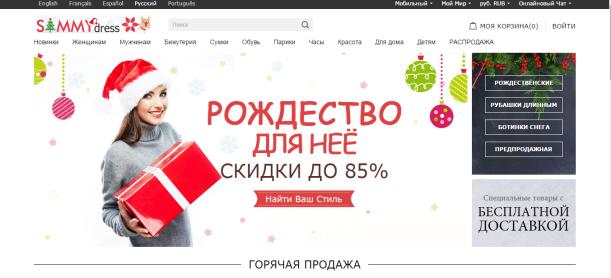 Косметика онлайн магазин китай